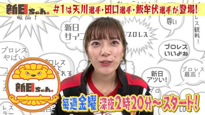 2020年10月04日三谷紬の画像12枚目