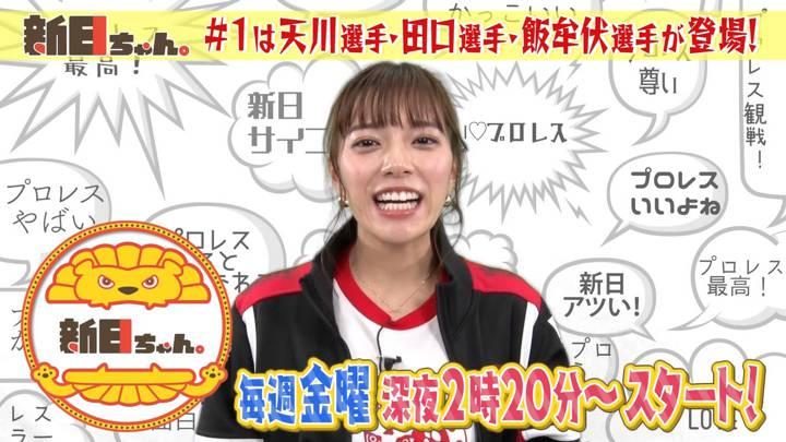 2020年10月04日三谷紬の画像13枚目