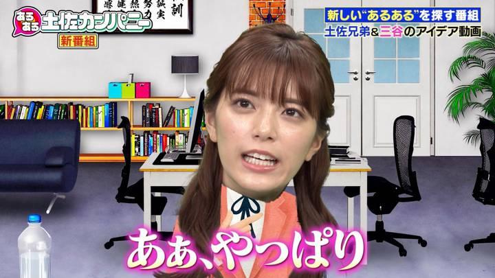 2020年10月07日三谷紬の画像12枚目