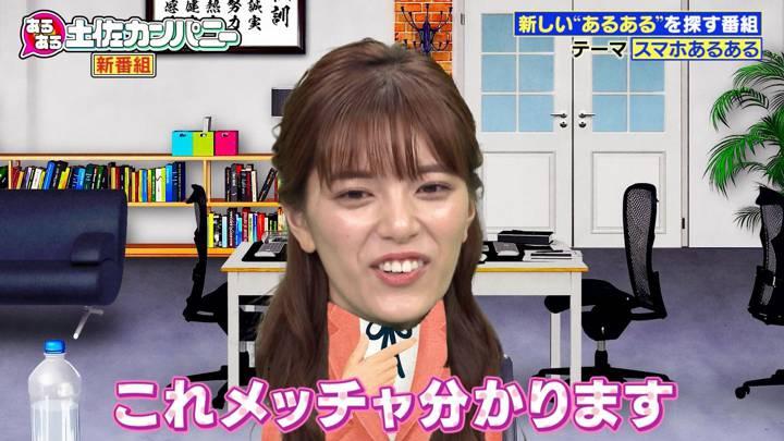 2020年10月07日三谷紬の画像15枚目
