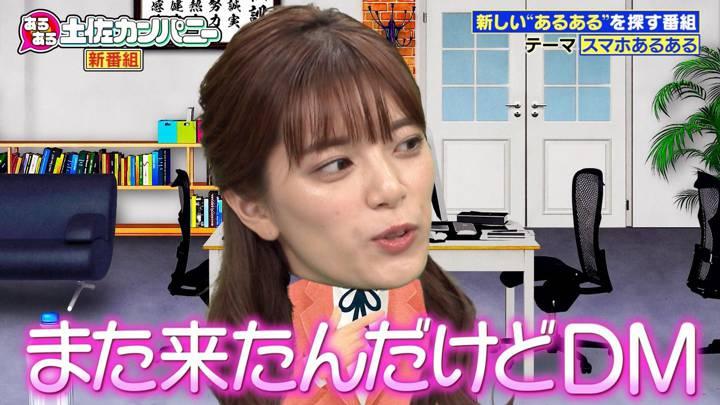2020年10月07日三谷紬の画像20枚目