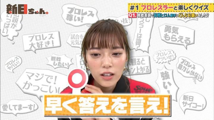 2020年10月09日三谷紬の画像03枚目