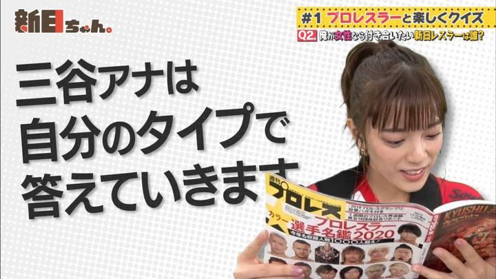2020年10月09日三谷紬の画像04枚目