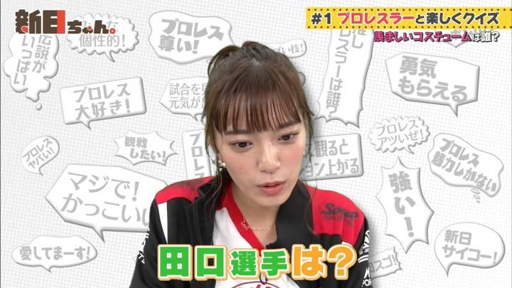 2020年10月09日三谷紬の画像09枚目