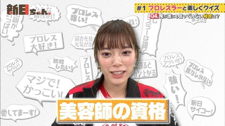 2020年10月09日三谷紬の画像10枚目