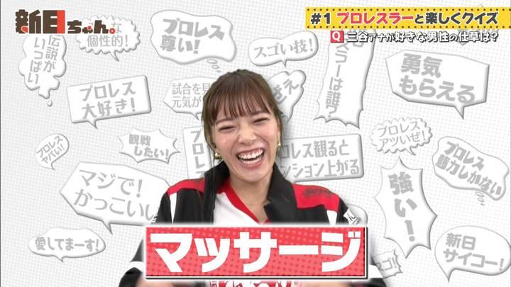 2020年10月09日三谷紬の画像13枚目