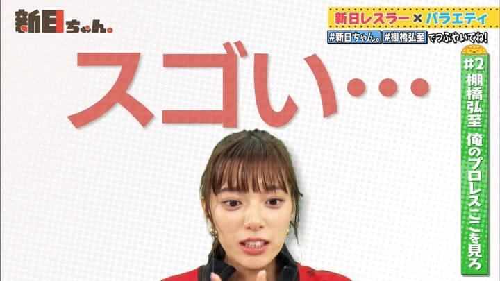 2020年10月16日三谷紬の画像01枚目