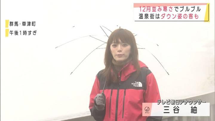 2020年10月17日三谷紬の画像03枚目