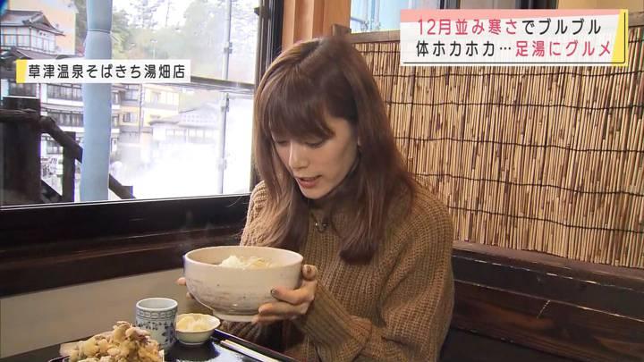 2020年10月17日三谷紬の画像09枚目