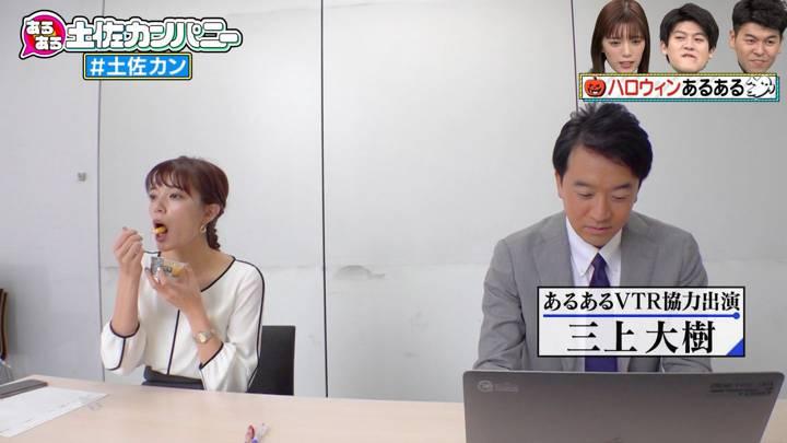 2020年10月28日三谷紬の画像04枚目