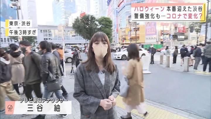 2020年10月31日三谷紬の画像01枚目