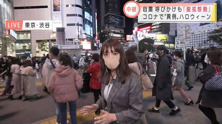 2020年10月31日三谷紬の画像05枚目