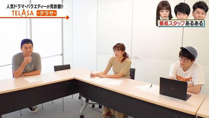 2020年10月31日三谷紬の画像06枚目