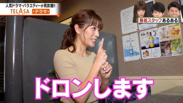 2020年10月31日三谷紬の画像09枚目