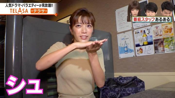 2020年10月31日三谷紬の画像10枚目
