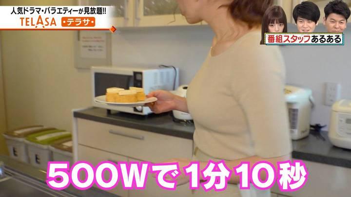2020年10月31日三谷紬の画像13枚目