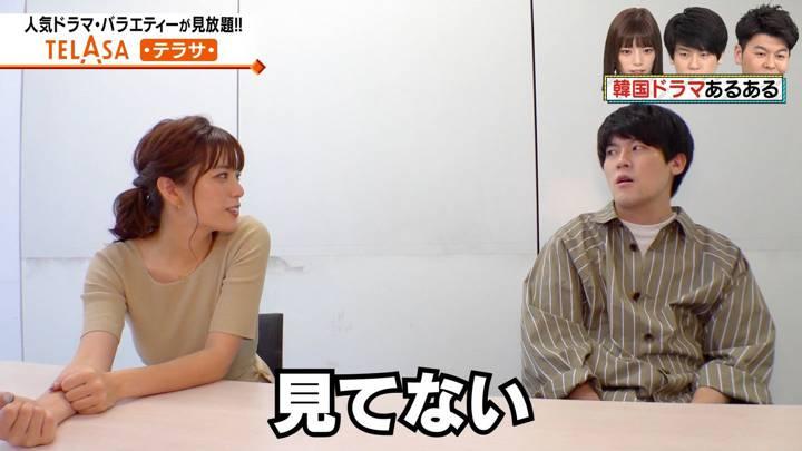 2020年10月31日三谷紬の画像18枚目