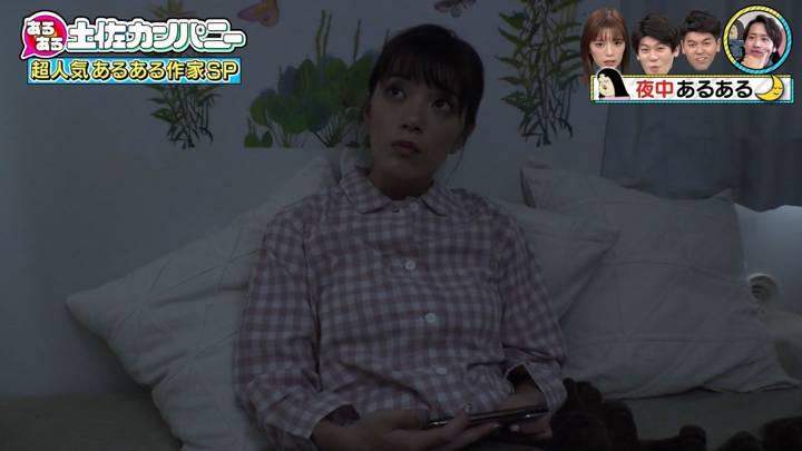 2020年11月04日三谷紬の画像03枚目