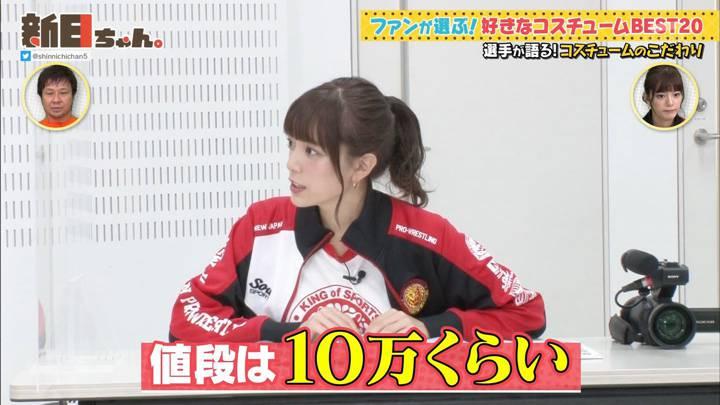 2020年11月06日三谷紬の画像04枚目