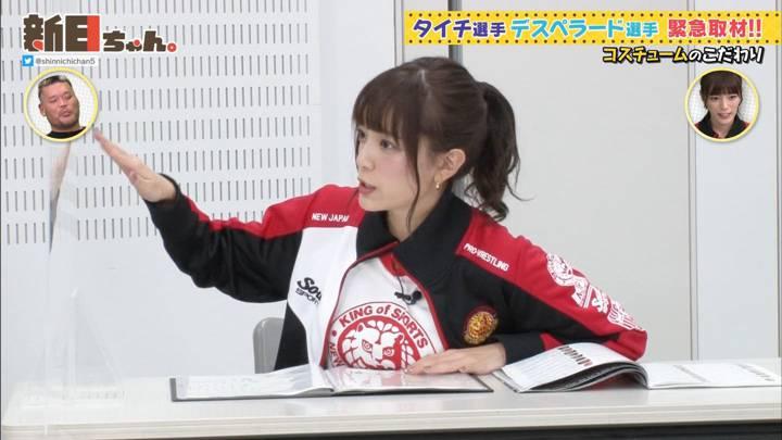 2020年11月13日三谷紬の画像02枚目