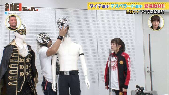 2020年11月13日三谷紬の画像03枚目