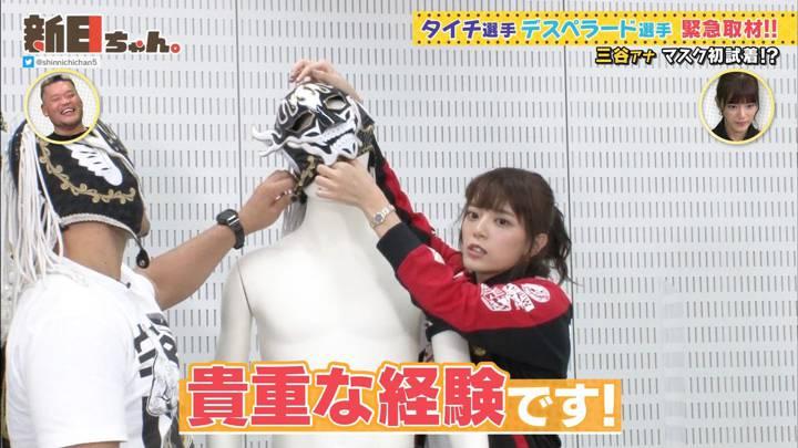 2020年11月13日三谷紬の画像12枚目