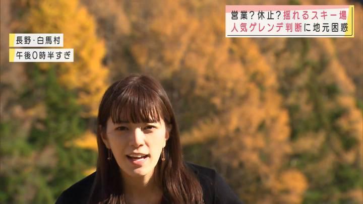 2020年11月14日三谷紬の画像01枚目