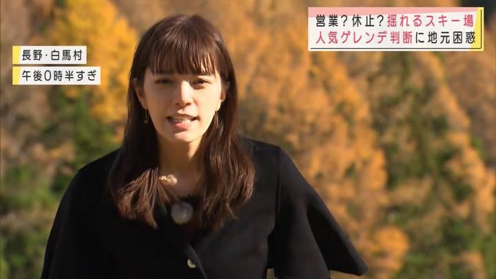 2020年11月14日三谷紬の画像02枚目