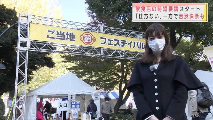 2020年11月28日三谷紬の画像01枚目