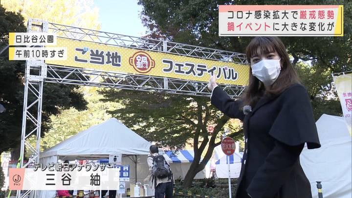 2020年11月28日三谷紬の画像02枚目
