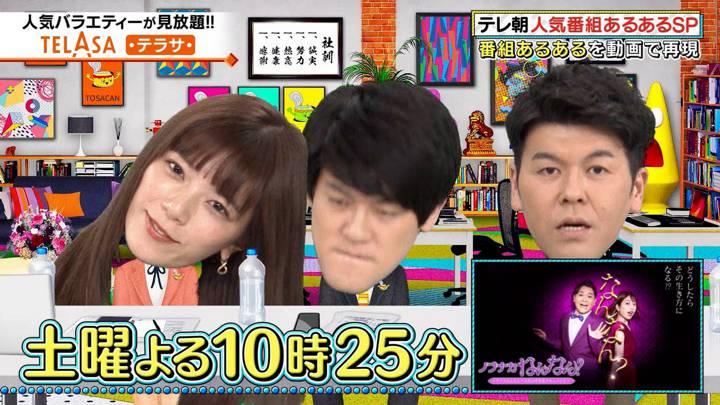 2020年11月28日三谷紬の画像12枚目