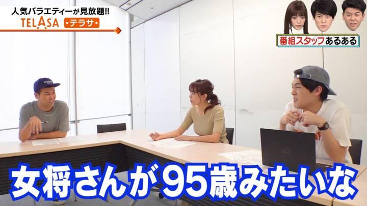 2020年11月28日三谷紬の画像13枚目