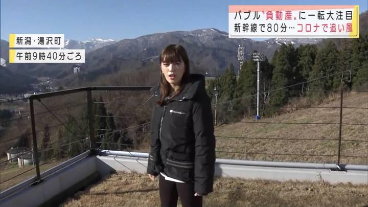 2020年12月05日三谷紬の画像01枚目