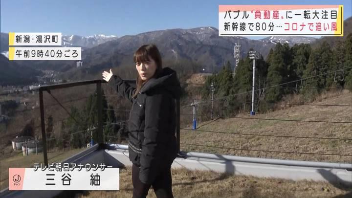 2020年12月05日三谷紬の画像02枚目