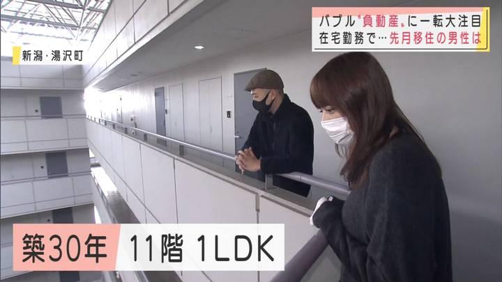 2020年12月05日三谷紬の画像03枚目