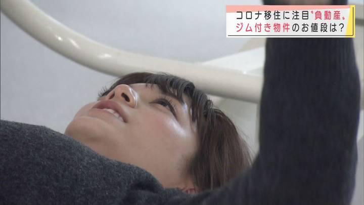 2020年12月05日三谷紬の画像05枚目