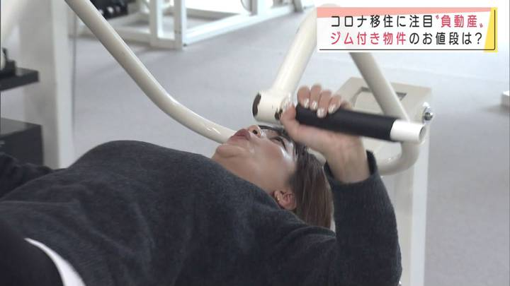2020年12月05日三谷紬の画像06枚目
