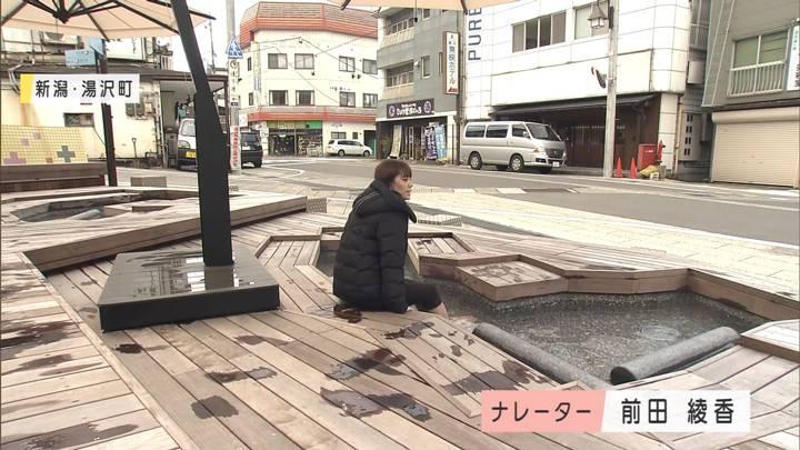 2020年12月05日三谷紬の画像09枚目