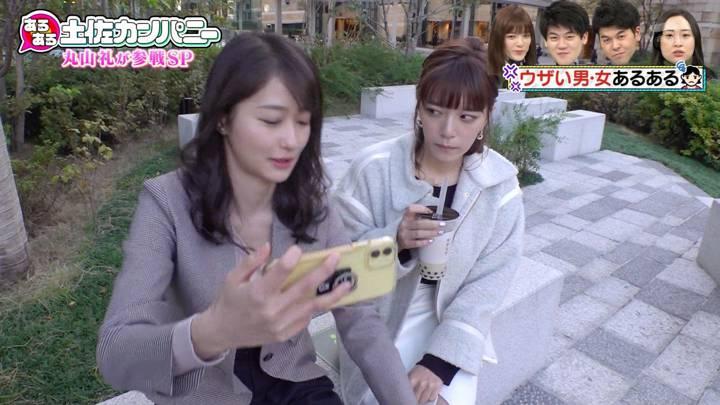 2020年12月09日三谷紬の画像01枚目