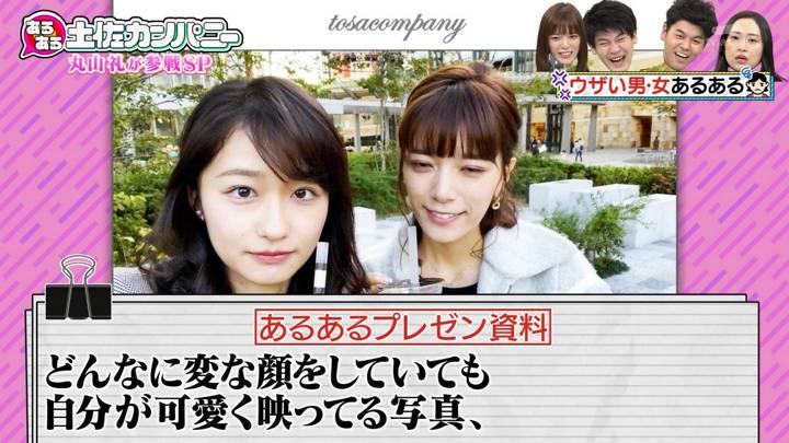 2020年12月09日三谷紬の画像04枚目