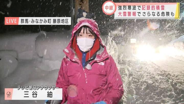 2020年12月19日三谷紬の画像01枚目