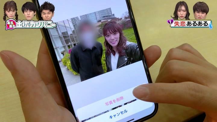2020年12月23日三谷紬の画像02枚目