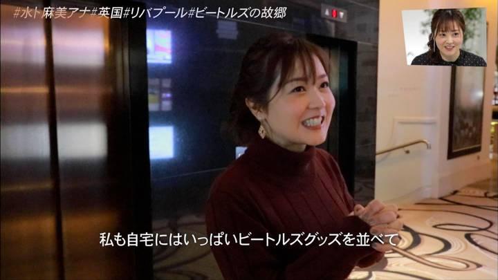 2020年03月27日水卜麻美の画像16枚目