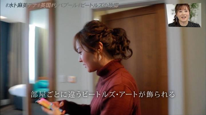 2020年03月27日水卜麻美の画像17枚目