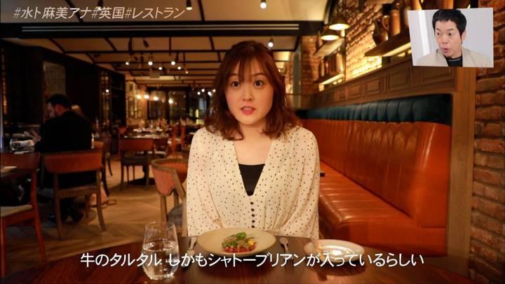2020年03月27日水卜麻美の画像28枚目