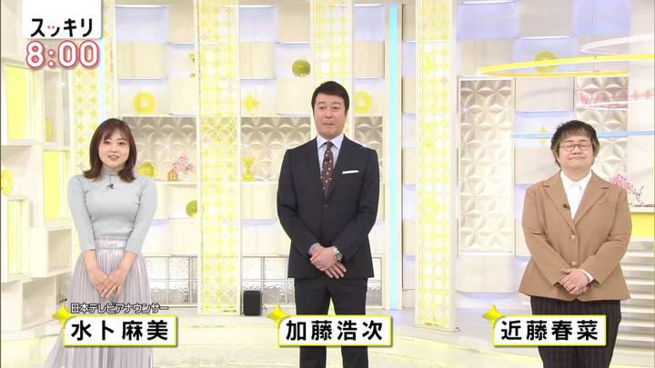 2020年04月01日水卜麻美の画像03枚目
