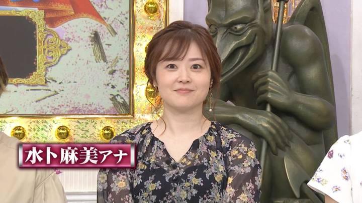 2020年04月05日水卜麻美の画像11枚目