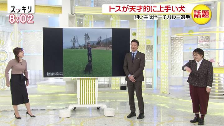 2020年04月10日水卜麻美の画像02枚目