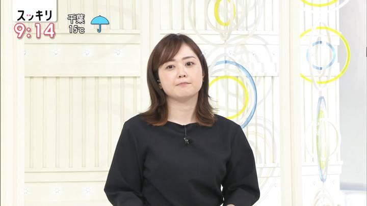 2020年04月13日水卜麻美の画像02枚目