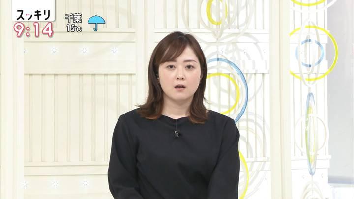 2020年04月13日水卜麻美の画像03枚目